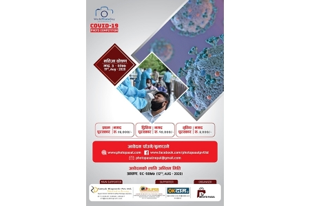 Photo Pasal Announces Covid-19 photo competition 2077