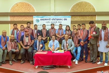 काठमाडौं फोटोग्राफर संघको १३औं बार्षिक साधारणसभा