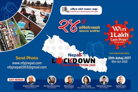 NFPJ Nepal announces Nepal in lockdown photo competition 2077